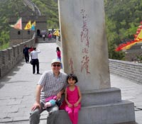 ENJoy New Jersey sent in from the Great Wall of China