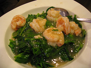 Shrimp with Snow Pea Leaves